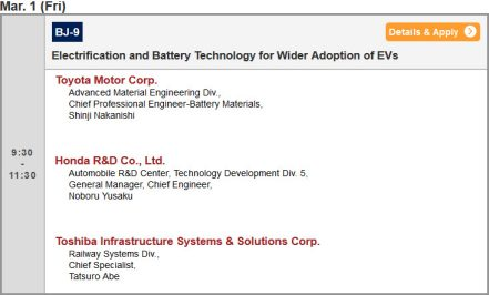 Battery Japan Technical Conference Program